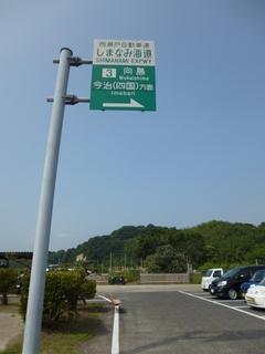 向島・歌.JPG
