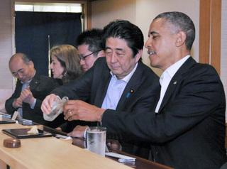 オバマ&安倍.jpg